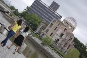 City of Hiroshima